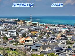 Shimabara Japan - Japan