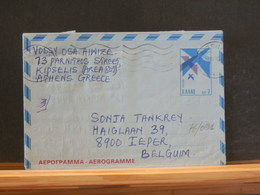 76/091   AEROGRAMME GREECE TO BELG. - Ganzsachen
