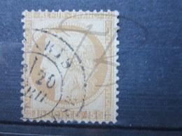 VEND BEAU TIMBRE DE FRANCE N° 55 !!! (c) - 1871-1875 Ceres