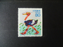 TIMBRE JAPON  N° 2198  AUTRUCHE   DENTELE 3 COTES - 1989-... Emperor Akihito (Heisei Era)