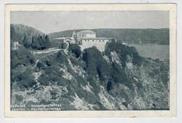 CORFOU     PALEOCASTRITSA    (NUOVA) - Grèce