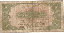 Israel One Pound 1952 (bank Leumi) - Israel