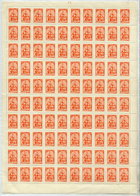 SOVIET UNION 1961 Definitive 10 K. Complete Sheet Of 100 Stamps MNH / **. Michel 2439 - 1923-1991 USSR