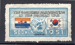 1951 Flag South Africa Used (some Damage At Top, See Scan) (113) - Corea Del Sud