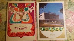 BELARUS / BELORUSSIA. Vitebsk / Vitsebsk  . 10 PCs Lot  1974 - Belarus
