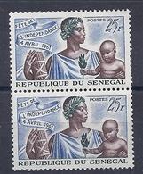 180027933  SENEGAL  YVERT  Nº  204  **/MNH - Senegal (1960-...)