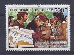 180027937  GUINEA  YVERT  AEREO  Nº  216  **/MNH - Guinea Francesa (1892-1944)