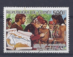 180027938  GUINEA  YVERT  AEREO  Nº  216  **/MNH - Guinea Francesa (1892-1944)