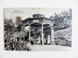 Old Post Card Sent From Essentuki Russia To Tbilisi Georgia ? On 1911 - Briefe U. Dokumente