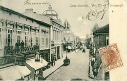 Bucuresti   Calea Victoriei  Cpa - Romania