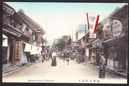 JAPAN - YOKOHAMA, Unused Postcard. MOTOMACHI-DORI. Condition, See The Scans. - Yokohama