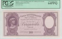 UN64 Lot: 6389 - Coins & Banknotes