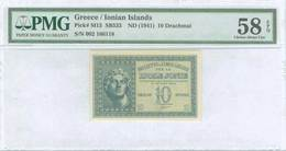 AU58 Lot: 6392 - Monete & Banconote