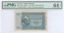 UN64 Lot: 6393 - Monete & Banconote