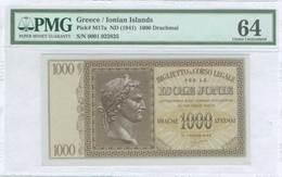 UN64 Lot: 6394 - Monete & Banconote