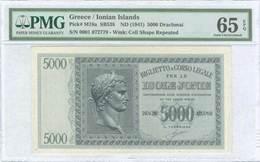 UN65 Lot: 6395 - Monete & Banconote