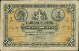 F+ Lot: 6403 - Monete & Banconote