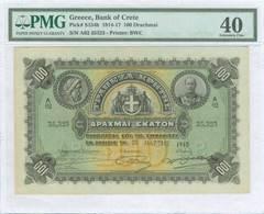 XF40 Lot: 6404 - Monete & Banconote
