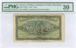 VF30 Lot: 6405 - Monete & Banconote