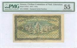 AU55 Lot: 6406 - Monete & Banconote