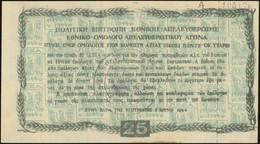 UNC Lot: 6407 - Monete & Banconote
