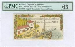 UN63 Lot: 6408 - Monete & Banconote