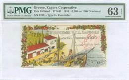 UN63 Lot: 6409 - Monete & Banconote