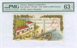 UN63 Lot: 6410 - Monete & Banconote