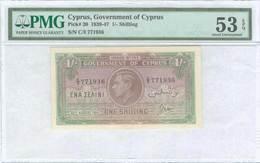 AU53 Lot: 6411 - Coins & Banknotes
