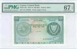 UN67 Lot: 6412 - Monete & Banconote
