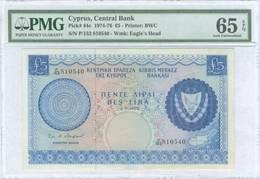 UN65 Lot: 6413 - Monete & Banconote