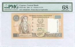 UN68 Lot: 6414 - Monete & Banconote