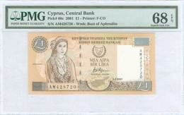 UN68 Lot: 6414 - Coins & Banknotes