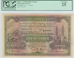 VF25 Lot: 6437 - Coins & Banknotes