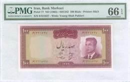 UN66 Lot: 6458 - Monete & Banconote