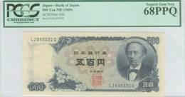 UN68 Lot: 6466 - Monete & Banconote