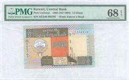 UN68 Lot: 6468 - Coins & Banknotes