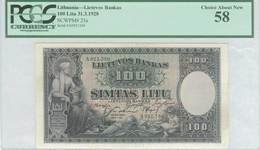 AU58 Lot: 6471 - Monete & Banconote