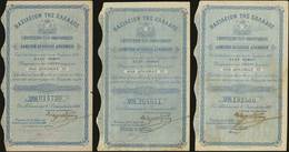 VF Lot: 6496 - Monete & Banconote