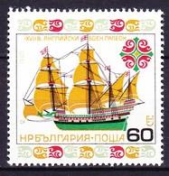 BULGARIE 1985 YT N° 2963 ** Voilier - Nuevos