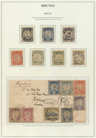 """05001 Brunei: 1895 First Issue ½c. To 10c. Used On Registered Cover To London, Tied By """"BRUNEI/22/JUL/1895 - Brunei (1984-...)"""