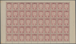 05003 Brunei: 1895, Star And Local Scene 1c. Brown-lake In A Complete Unfolded Sheet With 50 Stamps Incl. - Brunei (1984-...)