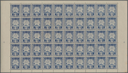 05004 Brunei: 1895, Star And Local Scene 3c. Deep Blue In A Complete Unfolded Sheet With 50 Stamps Incl. M - Brunei (1984-...)