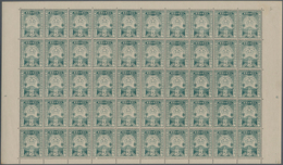 05005 Brunei: 1895, Star And Local Scene 5c. Deep Blue-green In A Complete Unfolded Sheet With 50 Stamps I - Brunei (1984-...)