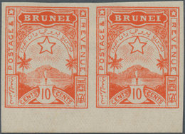 05006 Brunei: 1895, Star And Local Scene 10c. Orange-red IMPERFORATE PAIR From Lower Margin, Mint Hinged A - Brunei (1984-...)
