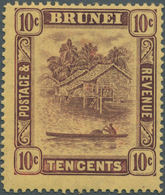 05024 Brunei: 1912, 'Huts And Canoe' 10c. Purple On Yellow With INVERTED And REVERSED WATERMARK, Mint Very - Brunei (1984-...)