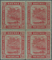 05027 Brunei: 1910, 'Huts And Canoe' $5 Carmine On Green Block Of Four, Mint Hinged With Slightly Toned Gu - Brunei (1984-...)