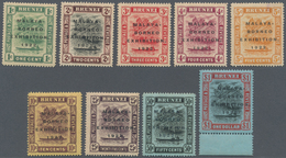 05029 Brunei: 1922, Malaya-Borneo Exhibition Complete Set Of 9 Mint Hinged ($1 From Lower Margin), SG. £ 2 - Brunei (1984-...)
