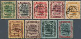 05031 Brunei: 1922 Malay-Borneo Exhibition Complete Set Of Nine Including 25c. And $1 With Variety Broken - Brunei (1984-...)