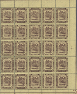05048 Brunei: 1937, 'Huts And Canoe' 10c. Purple On Yellow Right Half Sheet With 25 Stamps And Margins On - Brunei (1984-...)